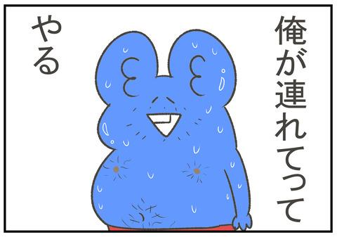 R2.8.23 夏休み勉強しかしてない長女 4