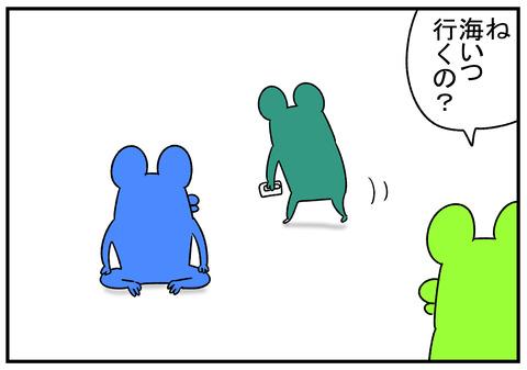 R1.8.22 寡黙な父 14
