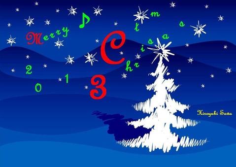 クリスマスカード2013_2