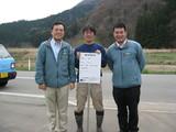 20090526毛利、山田、呉