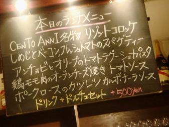 chento20070913-000