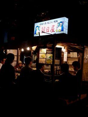 asahiya20110712-010.JPG