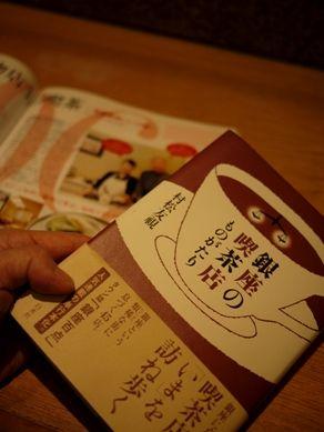 20120116sajin-004.JPG