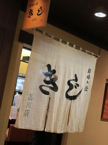 20150829kiji-001