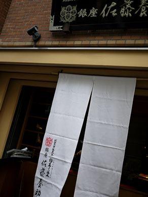 20120416satoyosuke-001