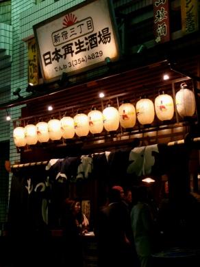 nihonsaisei20090307-007.JPG