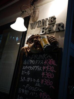 awa20110908-001.JPG