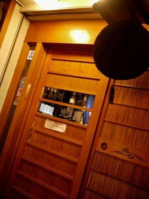 koujyu20110531-001.JPG
