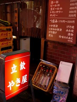 yakiya20100812-005.JPG