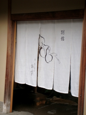 hyotei20081020-002.JPG