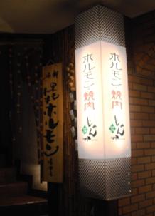 jyanka20061221-005.JPG