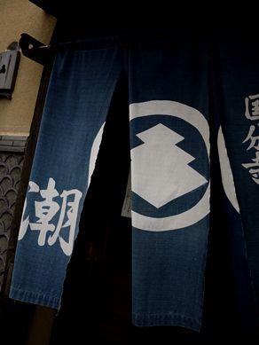 20120328ushio-016
