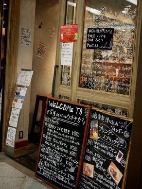 uochika20111020-002.JPG