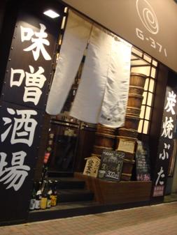 misosakaba20071217-002