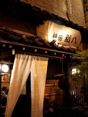 20120627shinpachi-009