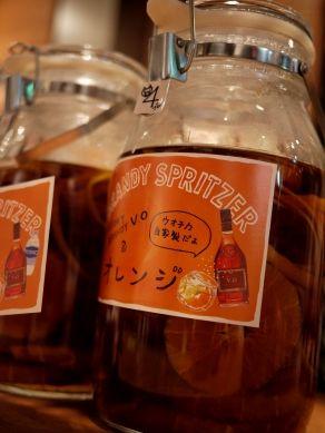 uochika20111020-004.JPG