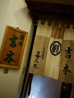 20120419yoshimoto-001