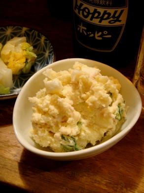 ooshimaya20081120-005.JPG