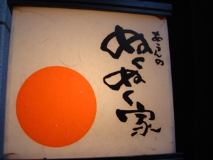aun20070327-001.JPG