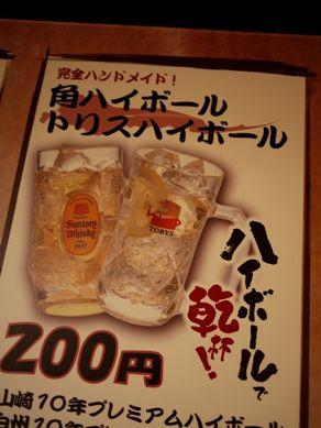 20120210eichan-013