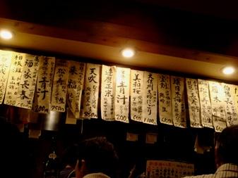 akaoni20080314-008.JPG