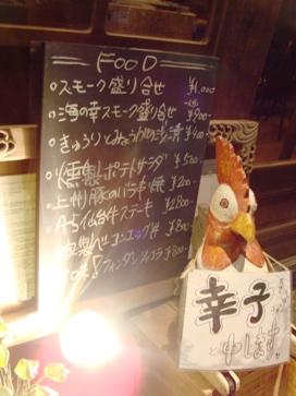 sakura20080425-002.JPG