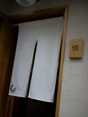 20120502shin-001