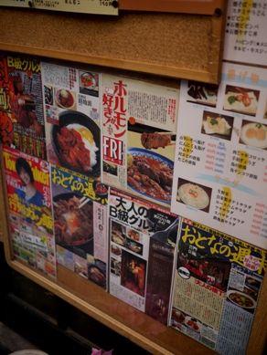 rojiura20110203-006.JPG