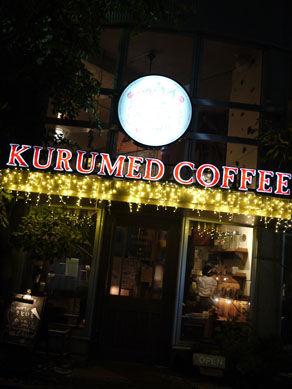 20150108kurumidcoffee-001