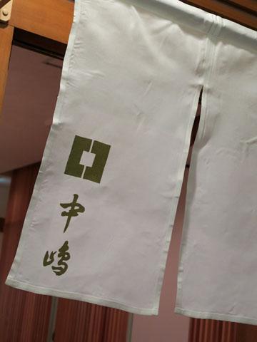 20160427nakajima-001