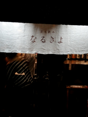 narukiyo20100729-001.JPG