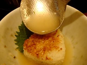 kashiwa20070712-011