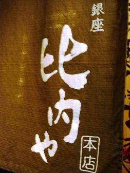 hinaiya20070611-001