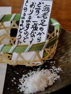 tukumo20100409-001.jpg