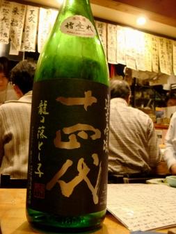 akaoni20080314-003.JPG