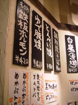 kadoya20070419-002