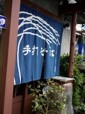 nakasei20110520-002.JPG