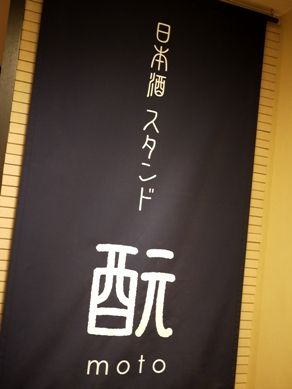 20111202moto-001.JPG