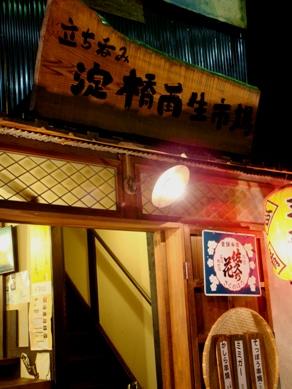 yodobashi20091116-006.JPG
