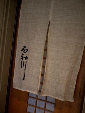 iwagawa20110704-007.JPG