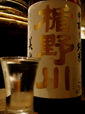 makitaya20091007-002.JPG
