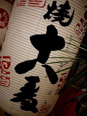 takoyaki20101112-011.JPG