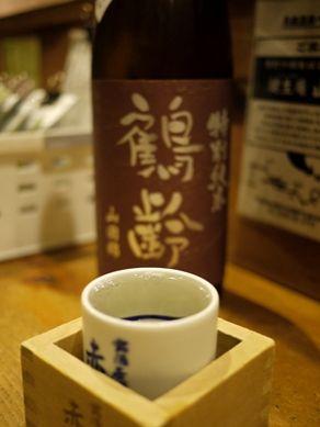 20111125akaoni-001.JPG