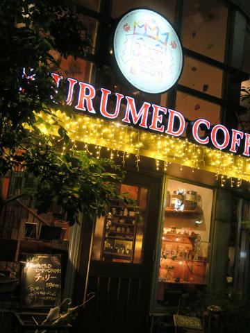 20150924kurumidcoffee-006