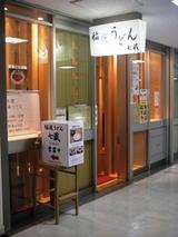 nanazou20060705-004