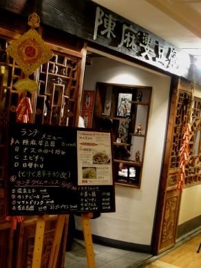 chin20100727-006.JPG