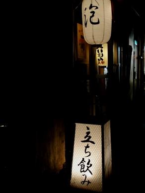 awa20100326-001.JPG