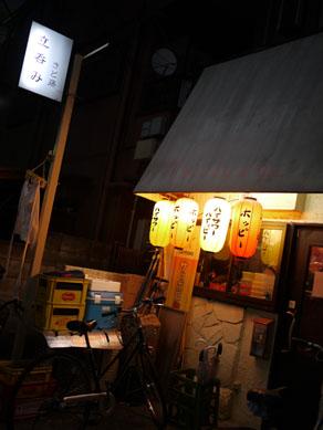 20150115kidofuji-001