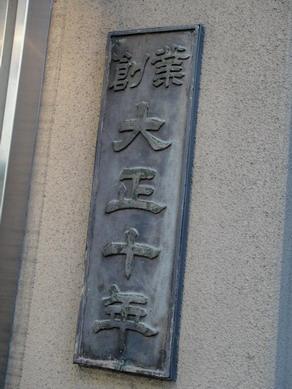ooroji20100119-001
