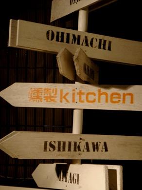 kunsei20090729-007.JPG